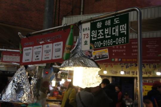 【ソウル旅行④ 広蔵市場】_f0215714_16473398.jpg