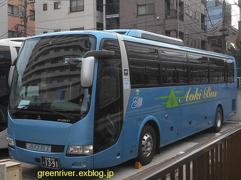 青木バス 名古屋230あ1391_e0004218_20390514.jpg