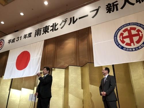 『南東北病院グループ新入職員歓迎会』_f0259324_21544951.jpg