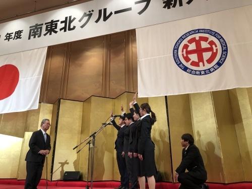 『南東北病院グループ新入職員歓迎会』_f0259324_21545080.jpg
