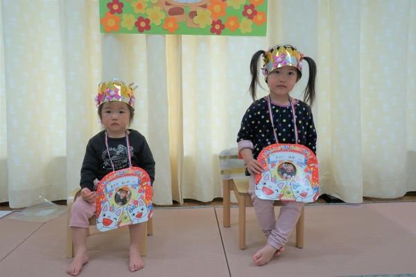 保育園 4月お誕生日会_a0166025_14052627.jpg