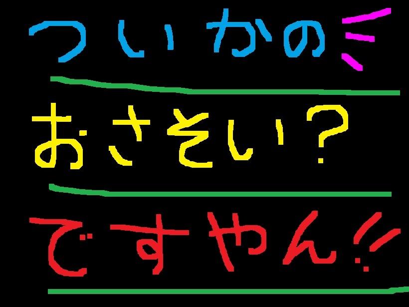 f0056935_19461446.jpg