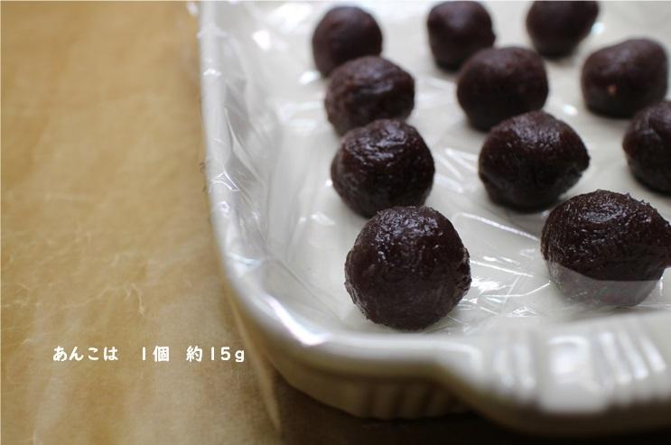 冷凍も美味しい 我が家の超シンプルごま団子_e0343145_23473755.jpg