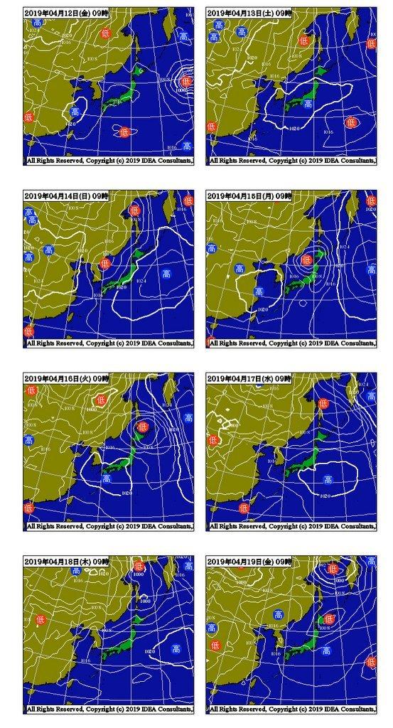 週間予報支援図(2019年4月12日版)+気象庁1ヶ月予報_e0037849_21134469.jpg