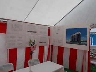 (仮称)ホテルルートイン津山駅前新築工事 起工式_f0151251_10521040.jpg