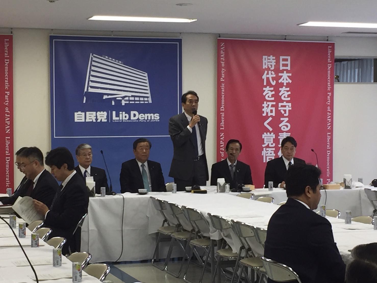 TPP政府対策本部