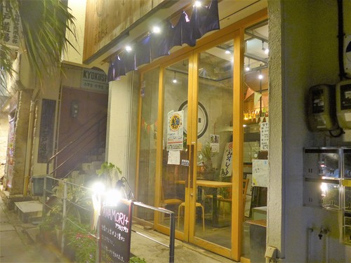 沖縄・那覇「AWAMORI+ (アワモリプラス)」へ行く。_f0232060_11144476.jpg