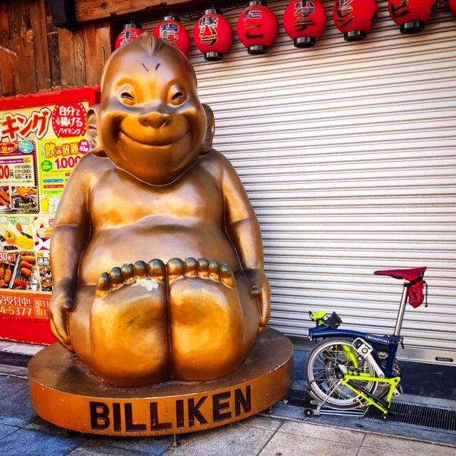 大阪に遊びに行って来ました☆彡_d0197762_13475210.jpeg