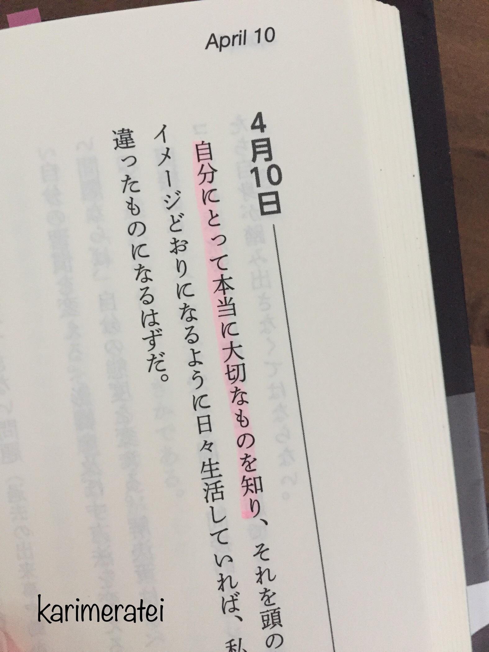 発達障害と手帳〜2019年4月現在〜_b0374171_15073316.jpeg