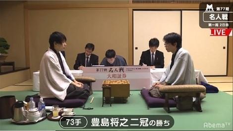 豊島二冠が先勝、ベスト8出そろう、大谷5月復帰?_d0183174_09191924.jpg