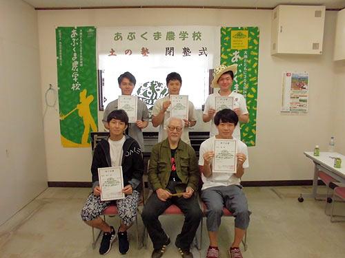 平成30年度土の塾閉塾式  _a0208976_16561973.jpg