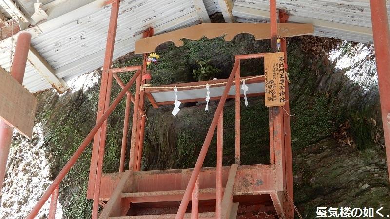 コミック「ゆるキャン△」舞台探訪004 志摩リン 早川町の静かの湖、雨畑へ 第7巻第38話_e0304702_07250135.jpg