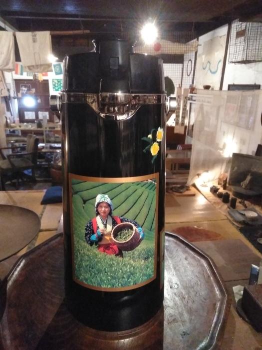 昭和レトロ魔法瓶「茶娘」。_e0350308_11413923.jpg