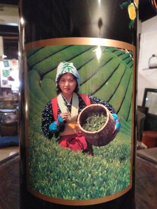 昭和レトロ魔法瓶「茶娘」。_e0350308_11425687.jpg