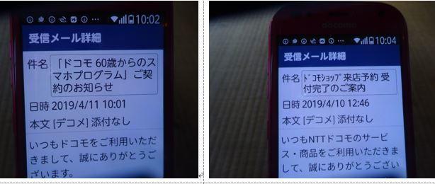 f0231709_11044734.jpg