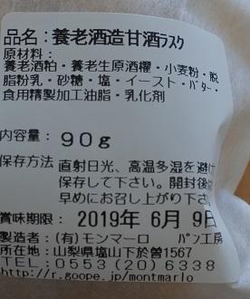 c0229312_16094502.jpg