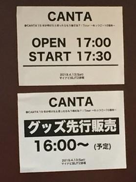 春CANTA\'19 赤坂_b0114515_23043243.jpg