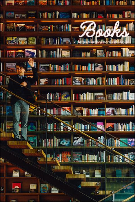 美しい本棚_f0100215_22355674.jpg