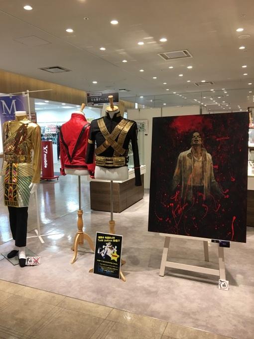 博多マルイ6階で MJ展 やってます♪  5月6日まで(^^)_c0229423_11193265.jpg