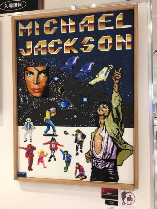 博多マルイ6階で MJ展 やってます♪  5月6日まで(^^)_c0229423_11213225.jpg