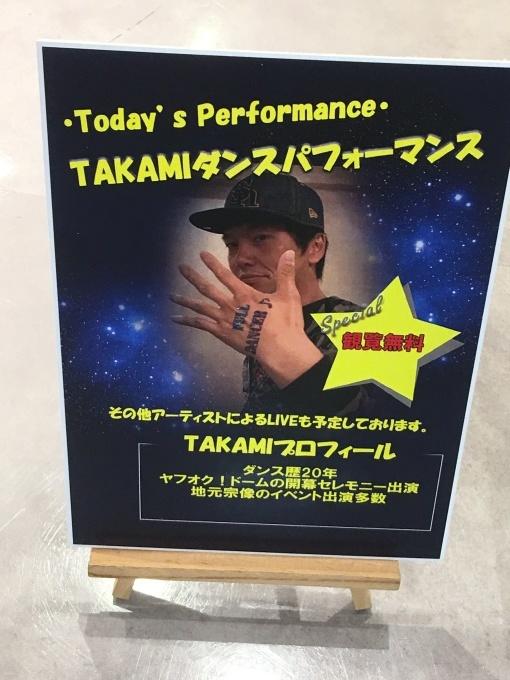 博多マルイ6階で MJ展 やってます♪  5月6日まで(^^)_c0229423_15025397.jpeg