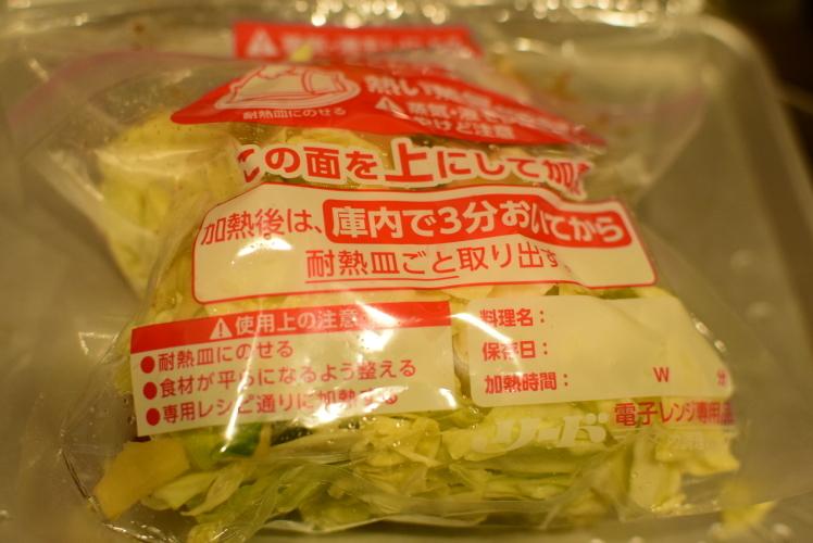 リードプチ圧力調理バッグで豚肉とキャベツの蒸し焼き作ってみました_f0318142_10411504.jpg
