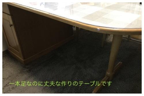テーブルリメイク & 平成最後のお花見 & 白い紫陽花_a0084343_07410693.jpeg