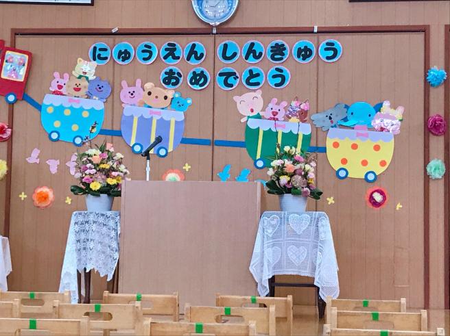 息子の入園式〜新米母ちゃんは試練の真っ只中〜_b0199244_09230262.jpg