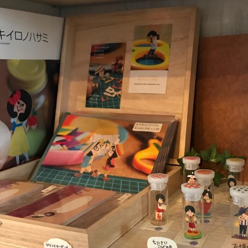 銅版画展と納品と:鴫原佳代さん銅版画展→絵本カフェholo holo_c0302048_20004777.jpeg
