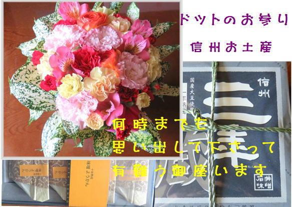 f0003174_14403744.jpg