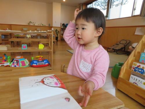 4月 乳児フロア様子_f0327175_18285774.jpg