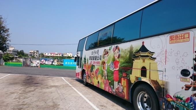 台湾でツアーバスに乗る_c0325278_23055266.jpg