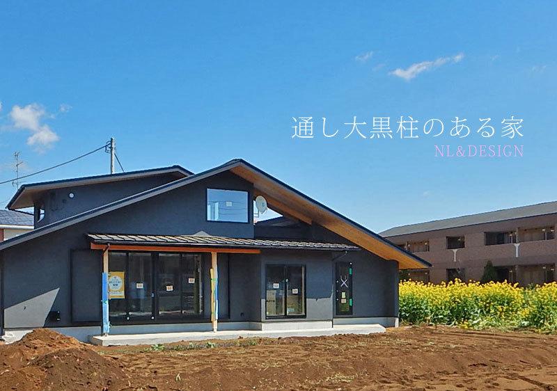明日、オープンハウス開催_d0031378_09381398.jpg