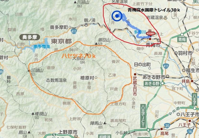 シーズン1発目参戦!青海高水国際トレイル30k_d0198793_23523611.jpg