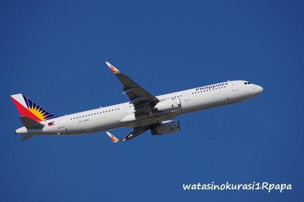 飛行機♪_c0365711_17175205.jpg
