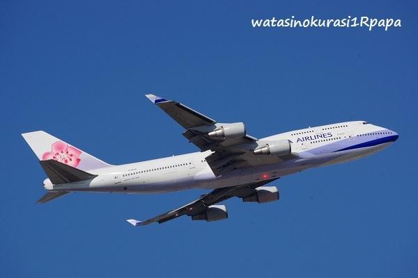 飛行機♪_c0365711_17175246.jpg