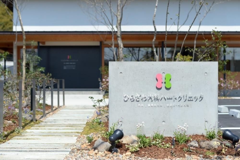 笏谷石を使った福井的な造園!!_f0165030_11232203.jpg
