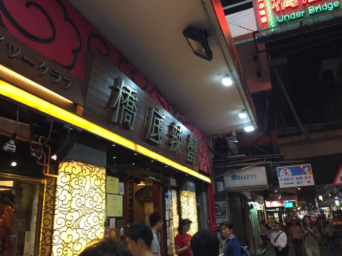 香港出張3/3_f0070542_11143296.jpg