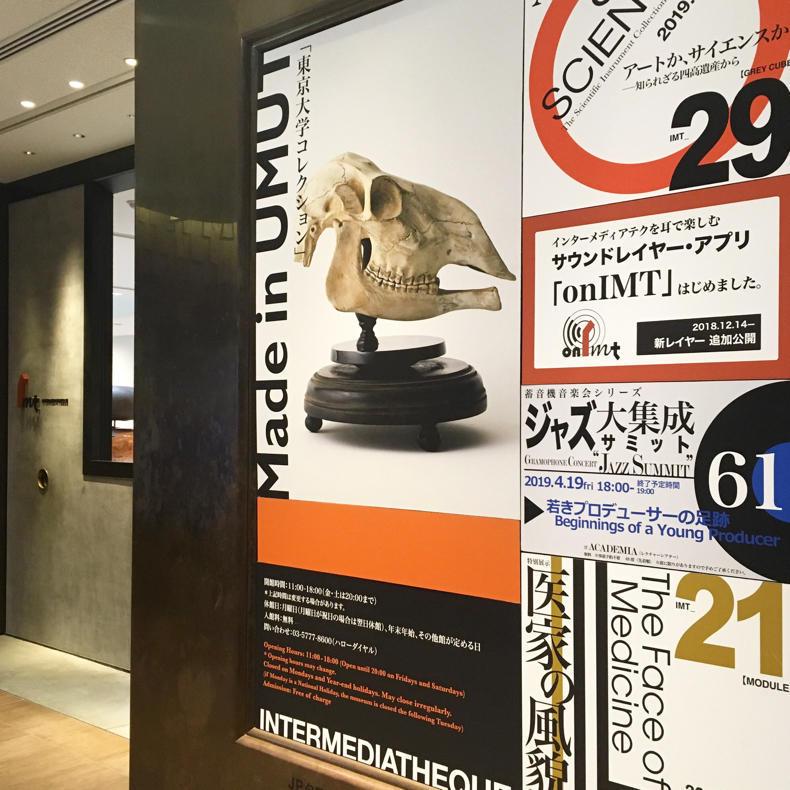 山手線散歩、東京駅から新橋駅へ_c0060143_18473166.jpg
