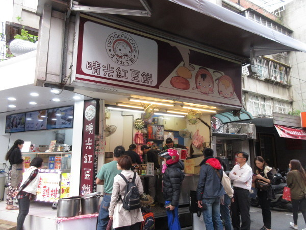 MRT忠孝復興駅の周辺を散策@台湾でごはん2019冬_c0152767_21160754.jpg