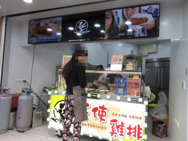 MRT忠孝復興駅の周辺を散策@台湾でごはん2019冬_c0152767_21162030.jpg