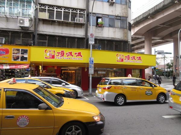 MRT忠孝復興駅の周辺を散策@台湾でごはん2019冬_c0152767_21164654.jpg