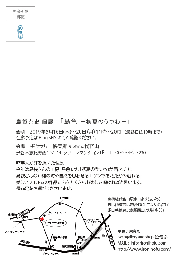 b0353974_13241782.jpg