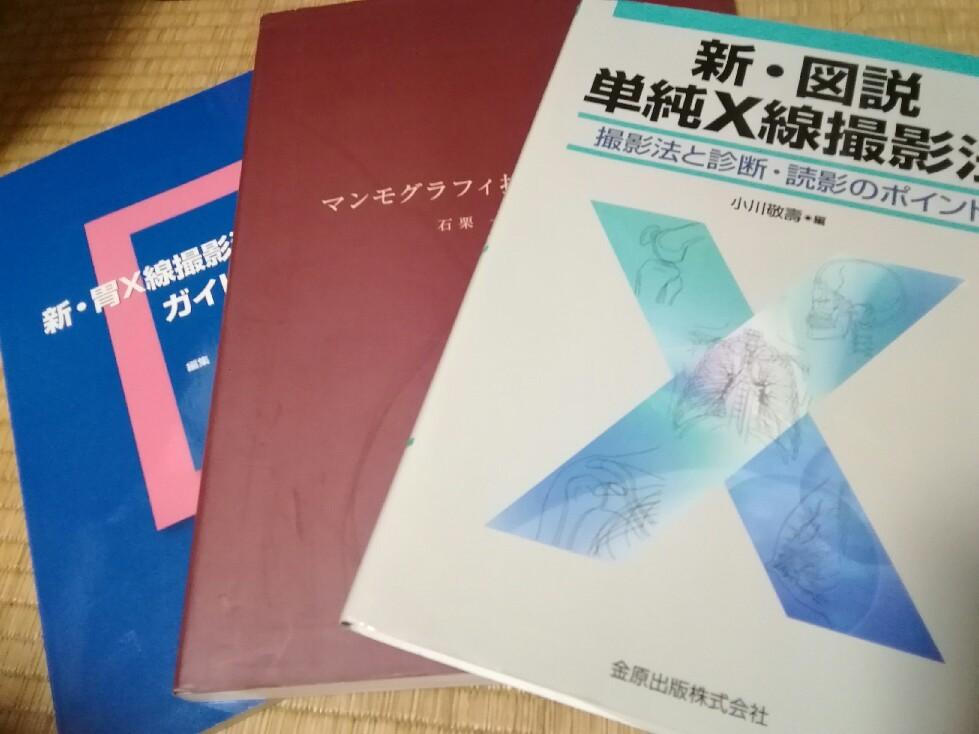 ☆リラ旅 in 金沢 vol.4☆_f0351775_12321018.jpg