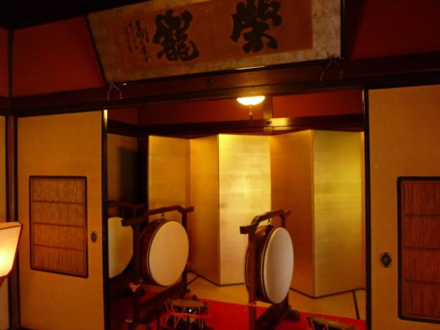 ☆リラ旅 in 金沢 vol.4☆_f0351775_14035166.jpg