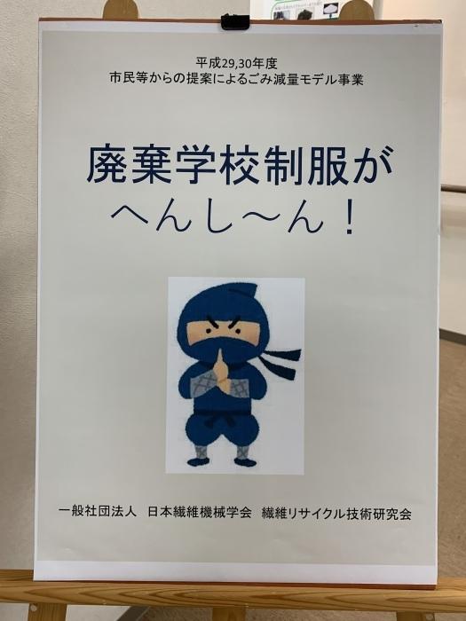廃棄しない!!実例の展示会開催中!!_a0166183_17414471.jpg