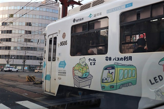 藤田八束の鉄道写真@新紙幣発行決定、いろんな意見に注目・・・沖縄軍事基地問題も、福島復興問題に関連しも国民はもっと考えたいものです_d0181492_22055715.jpg