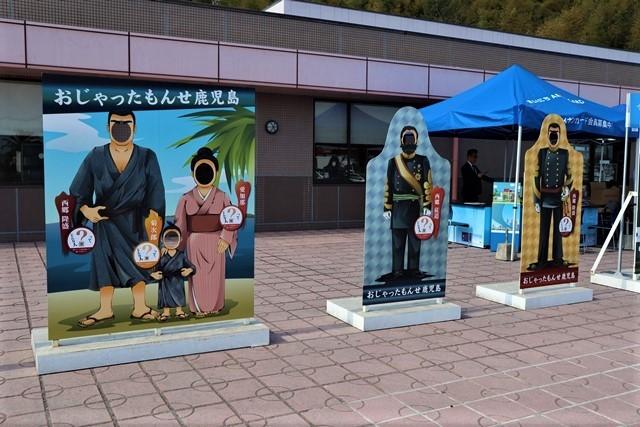 藤田八束の鉄道写真@新紙幣発行決定、いろんな意見に注目・・・沖縄軍事基地問題も、福島復興問題に関連しも国民はもっと考えたいものです_d0181492_22061730.jpg