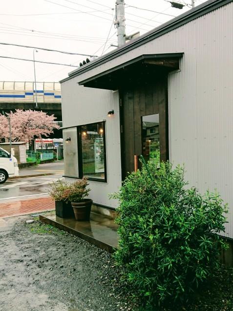 【京都・大山崎】サンク・パン_e0167593_12550849.jpg