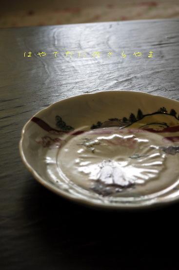 f0126896_20080001.jpg